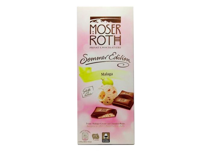 Moser Roth Summer Edition Malaga