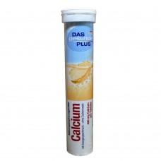 Calcium - шипучие таблетки