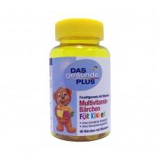 Mivolis Multivitamin для детей