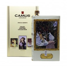 Camus Grand Masters Collection