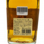 Suntory Whisky Pure Malt Vatted and bottled by suntory limited