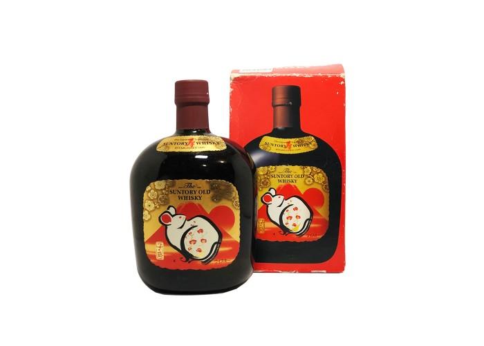 Suntory whisky established 1899