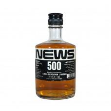 News 500 Kirin Seagram Limited
