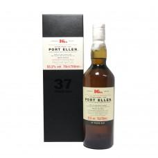 Port Ellen 16th Release
