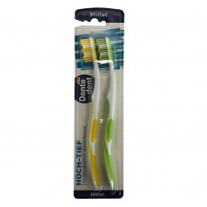 Dontodent  Hoch-Tief (Yellow,Green)