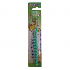 Lanshare Children Tooth Brush (Green)
