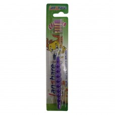 Lanshare Children Tooth Brush (Pupure)