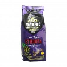 Monterico Gurmet Coffee Ethiopia