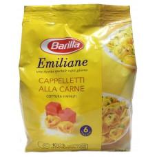 Barilla Emiliane Cappelletti 500g