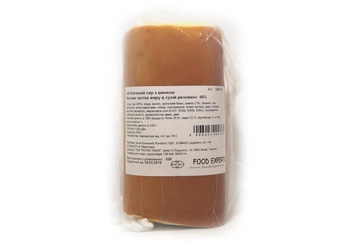 Копченый сыр с шинкой