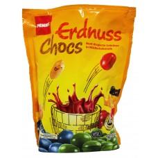Erdnuss Chocs
